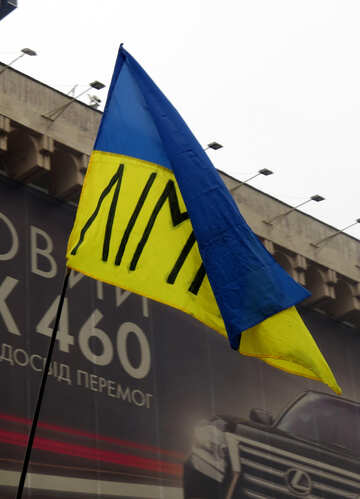 Ukrainian flag №27737