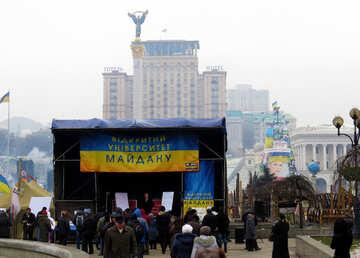 Ukrainian education №27707