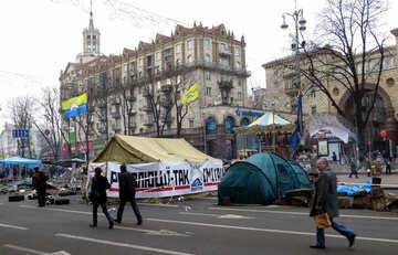 Ukrainischen protest №27924