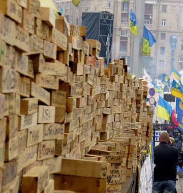 Ukrainischen Protest Wand №27786