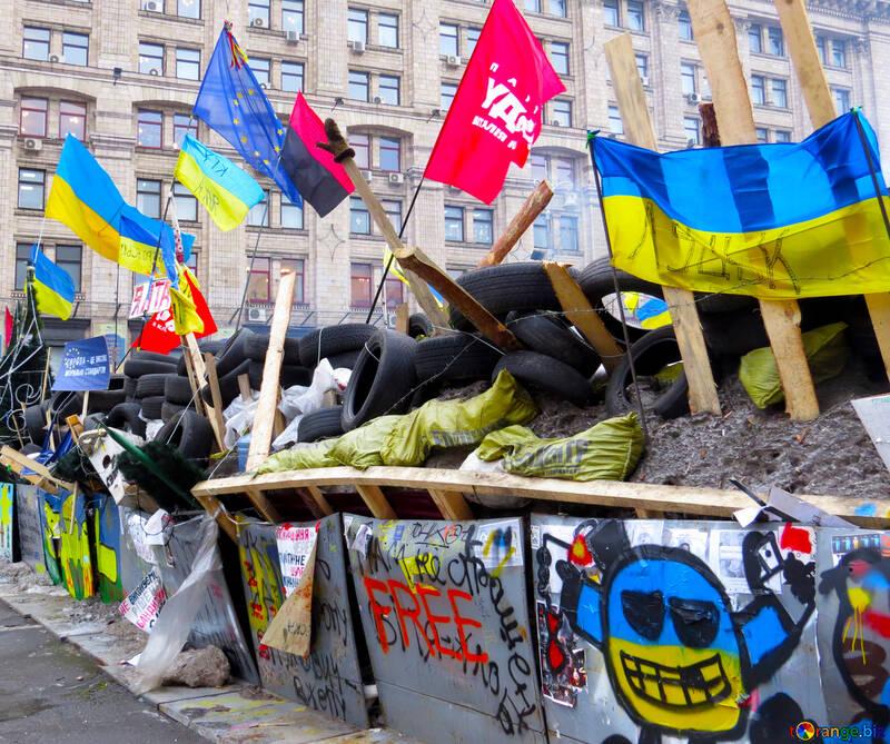 Protestas ucranianas №27874