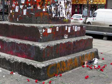 Destruction of monuments №28039