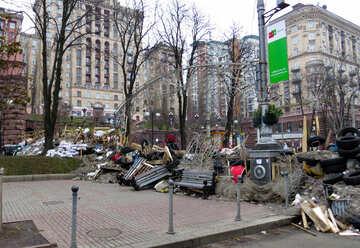 Kiev Blocked №28010
