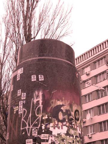 Vandalism №28038