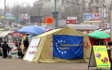 Zelt-Demonstranten №28048