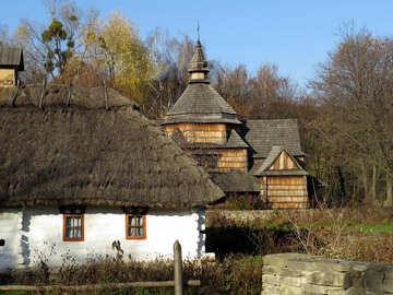 Ukrainian village №28556