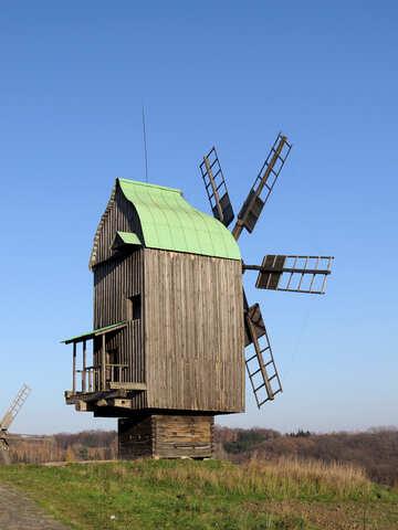 Mill №28525