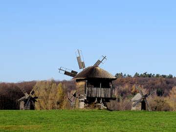 Mill №28681