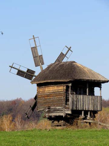 Mill №28687