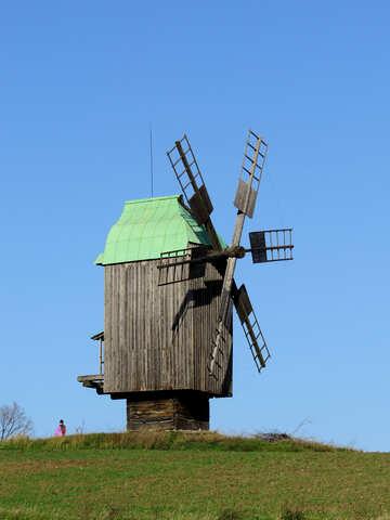 Mill №28801