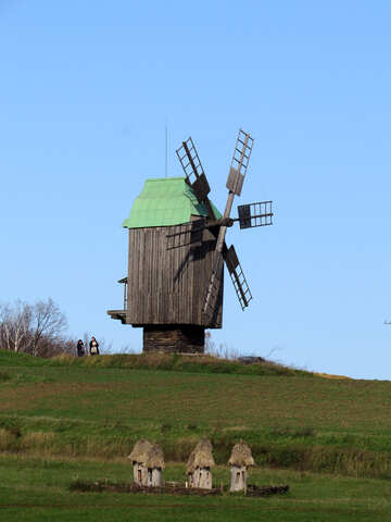 Windmill №28810