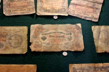Altes Geld №28432