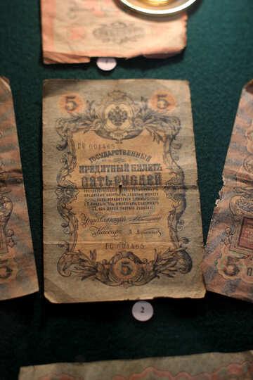 5 rublos viejos №28434