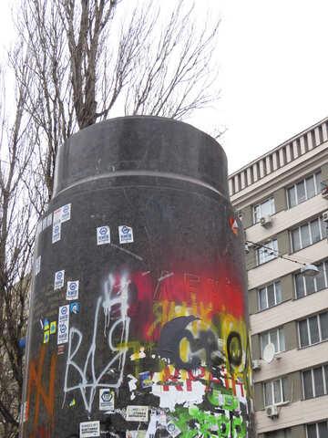 Demolished statue of Lenin №28037