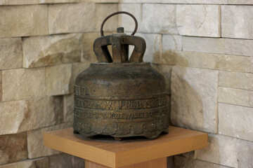 Ancient bell №28417