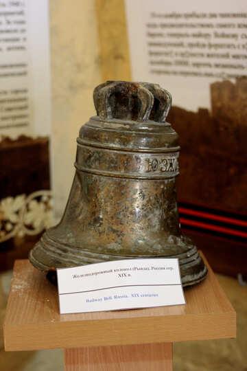 Antigua campana №28431