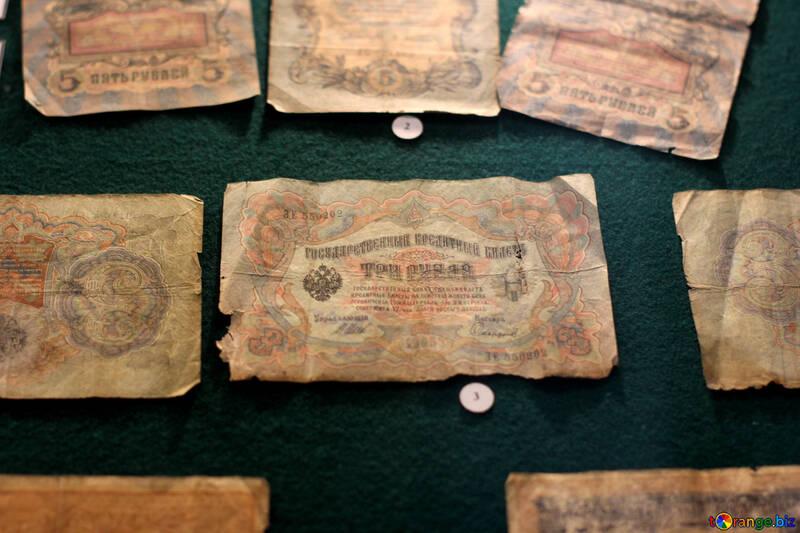 Old money №28432