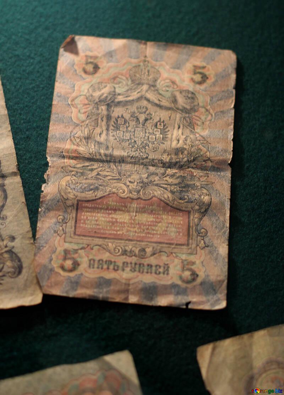 Old money №28433