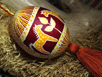 Geschenk für Ostern №29403