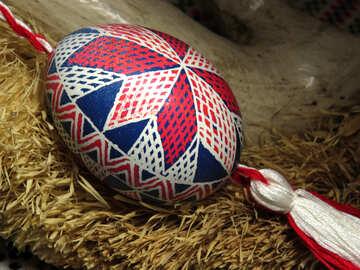 Easter Egg №29398