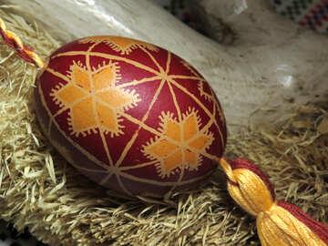 Easter egg №29406
