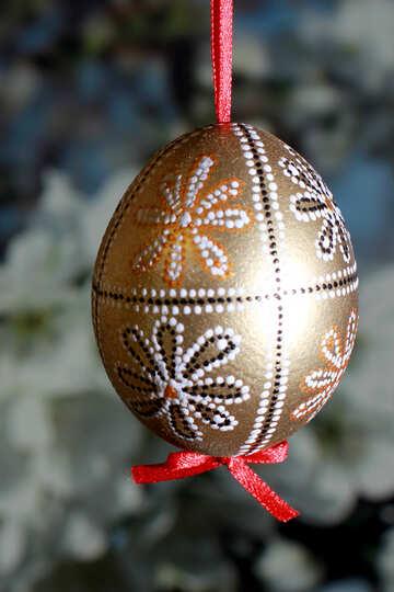 Easter egg №29345