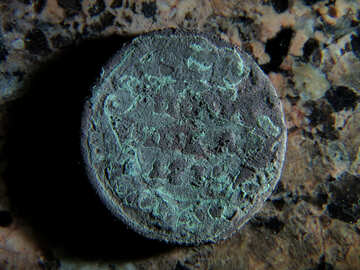 Ancient coin №29416