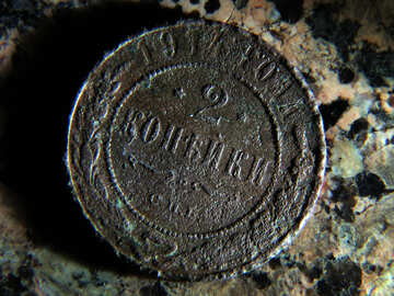 Ancient coins №29419