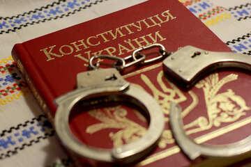 Diritti umani in Ucraina №29368