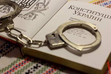 Законы Украины №29365