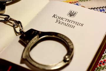 La costituzione dell`Ucraina №29367