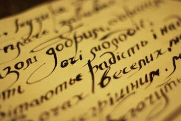 Calligraphic typeface №29136