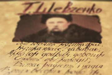 The great poet Taras Shevchenko №29085