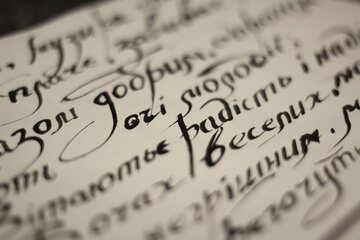 Старый рукописный шрифт №29133
