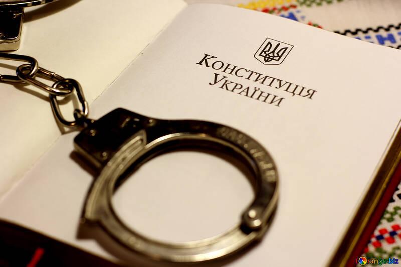 The Constitution of Ukraine №29367