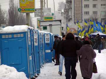 Toilets for the supporters of Yanukovich by the CEC (CEC) №3539
