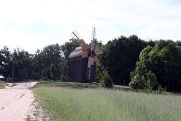 Mill  №3117