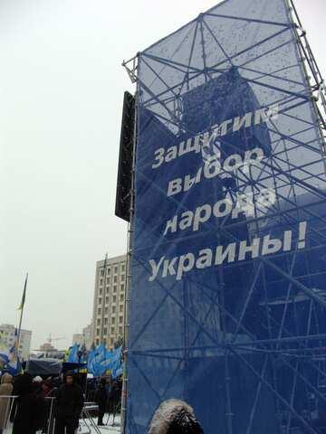 Proteste durch CEC (CEC) №3541