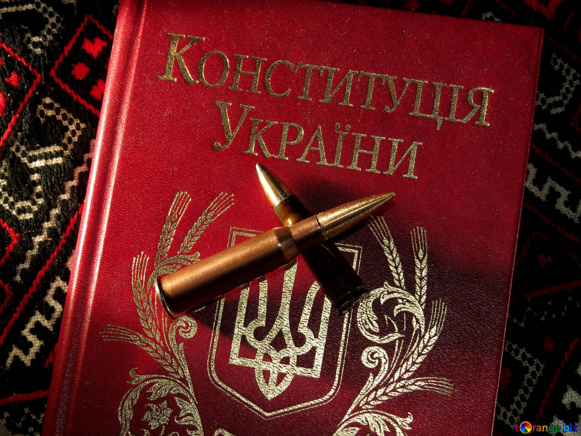 Украина готовит для Донбасса «переходное правосудие»