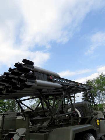 Rocket artillery №30670