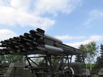 Rocket artillery №30672