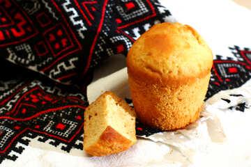 Tasty bread №30294