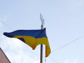 Die Flagge der Ukraine №30428