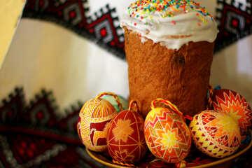 Easter eggs around a cake №30198
