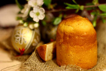 Easter Baking №30117