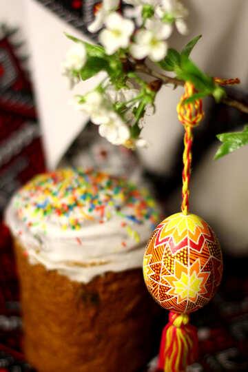 Easter Egg №30233