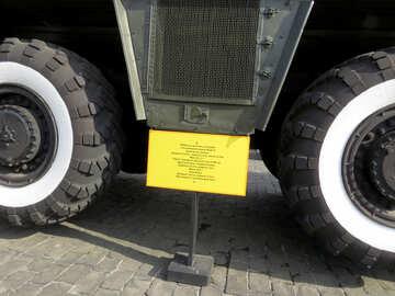 Launcher Launcher RSD-10 №30612