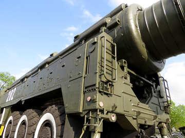 Launcher rocket launcher №30614