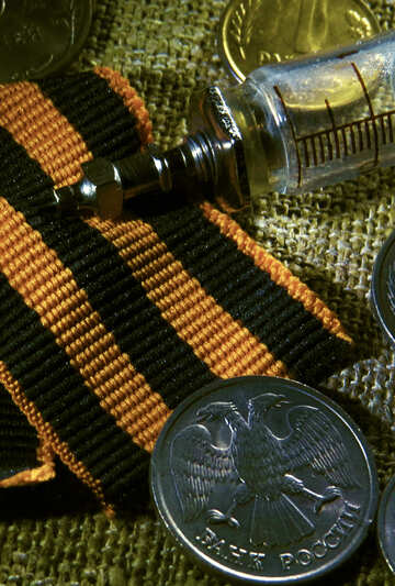 Soldi per la medicina per i veterani di guerra №30754