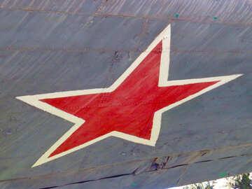 Red Star №30606